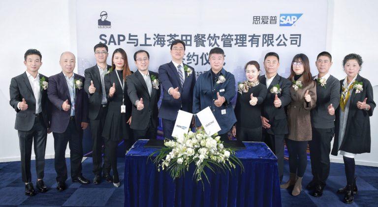 SAP与乐乐茶(上海茶田餐饮管理有限公司)签约仪式 图1