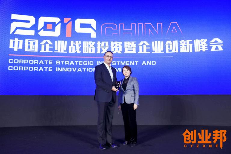 "SAP大中华区首席战略师刘可先生接受创业邦创始人,CEO南立新女士颁发的-""2019年度影响力创新合作伙伴""奖项 图1"