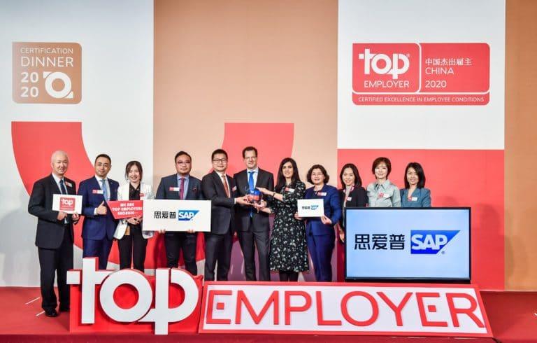 SAP全球高级副总裁、中国总经理李强携团队领取中国杰出雇主 图1