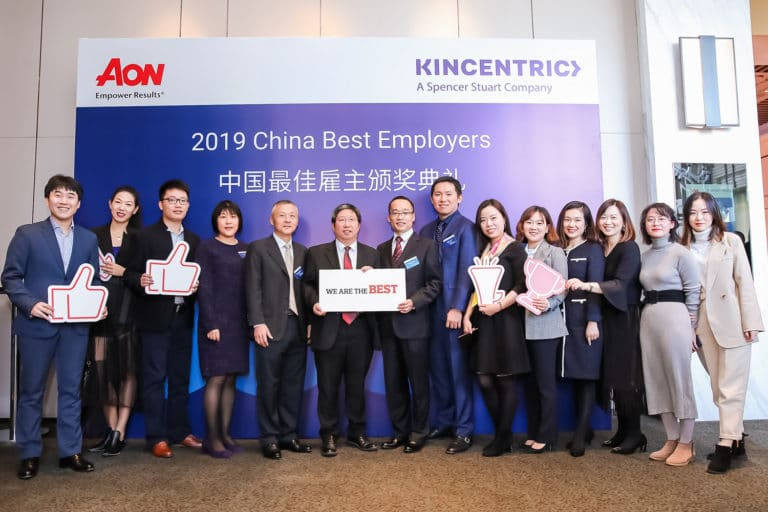 图片说明:SAP中国研究院荣膺2019年最佳雇主雇主之星 图1