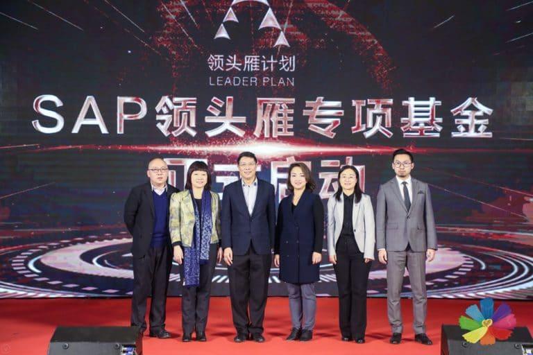 SAP启动专项基金,赋能中国农村发展智慧农业 图1