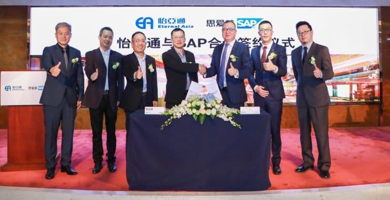 怡亚通与SAP合作签约仪式 图1