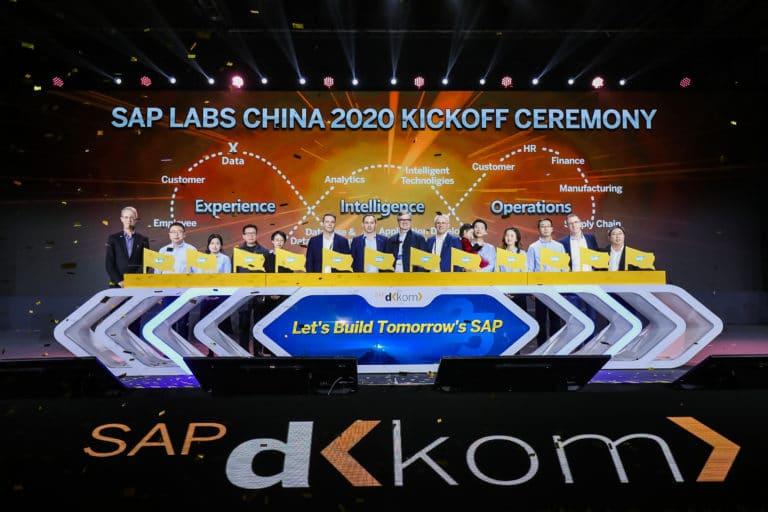 2020年SAP全球开发者启动大会上海站盛大举行 图1