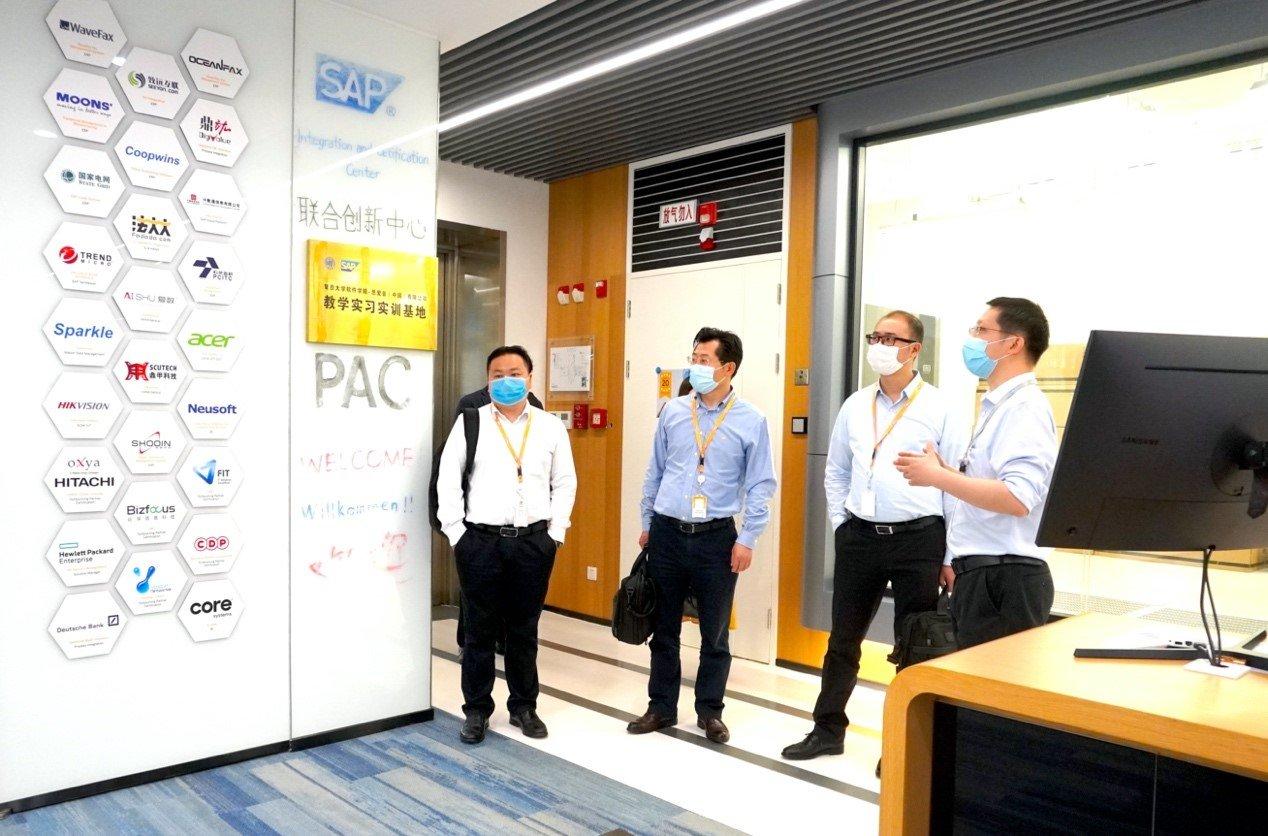 """洞察""""数字经济""""机遇与挑战致远互联与SAP合作赋能""""协同与创新"""" 图1"""