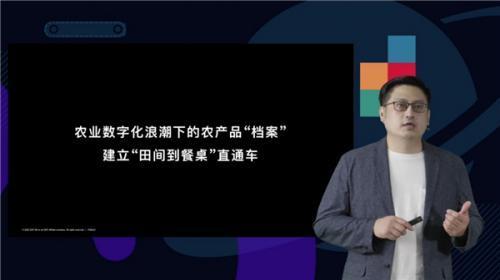 麦飞科技CEO 宫华泽 图1