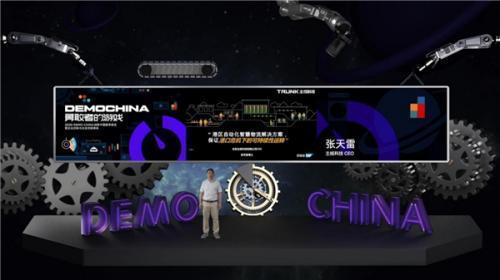 主线科技CEO 张天雷 图1