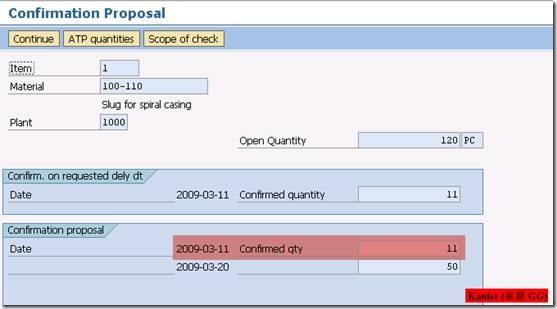 Availability Check 物料可用性检查 图11