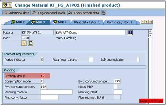 Availability Check 物料可用性检查 图17