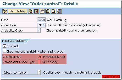Availability Check 物料可用性检查 图4