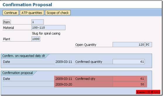 Availability Check 物料可用性检查 图8