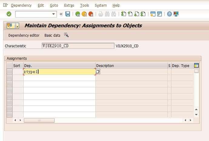 SAP生产订单分类:不同订单类型关联不同的特性 图7