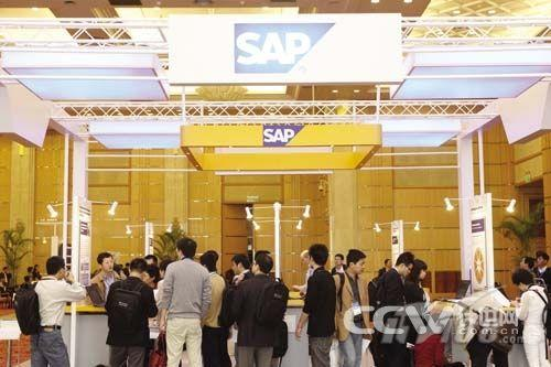 揭秘SAP在华真相:天价收费与用户之灾 图1