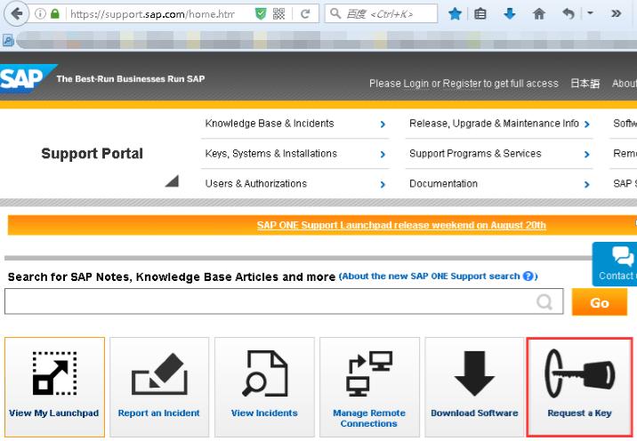 SAP系统License查看申请及导入 图2
