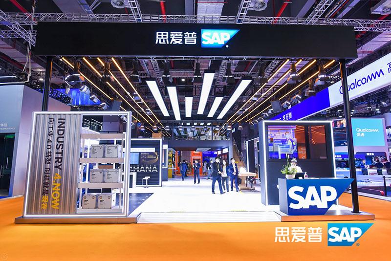 SAP连续三年参加进博览会 图1