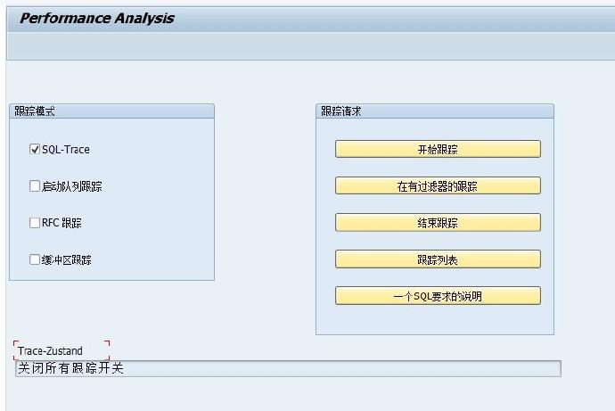 SAP中找表-几种经典的方法 图10