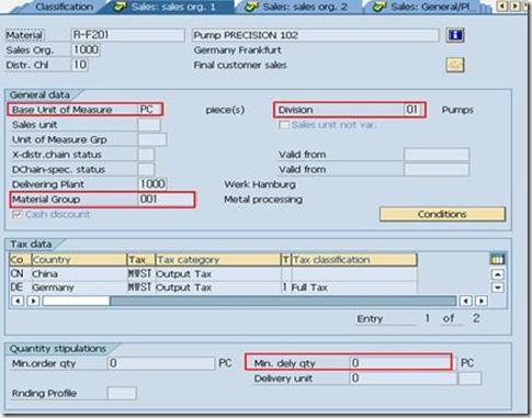 SAP SD 小结 图2