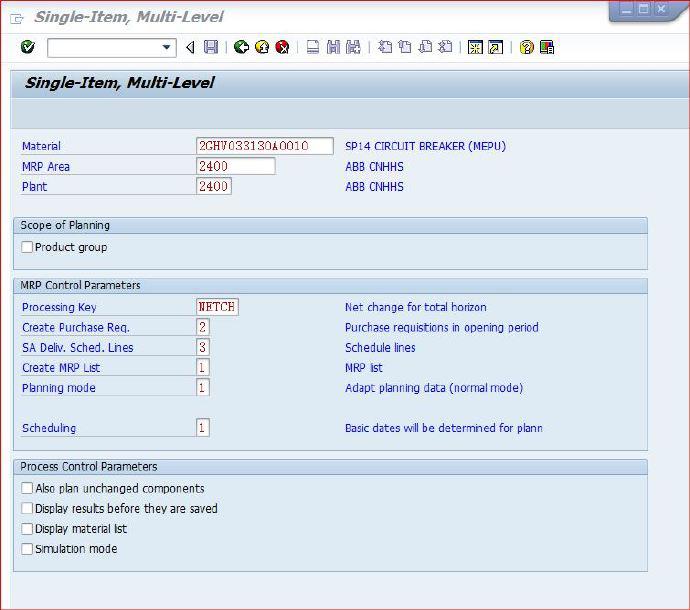 如何在SAP屏幕上自定义按钮 图5