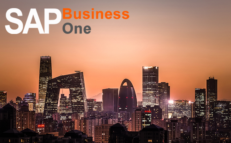 SAP Business One 的成本是多少? 它比你想象的更便宜 图1
