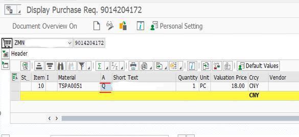 由MRP产生的采购申请科目分配类别如何自动带Q 图2