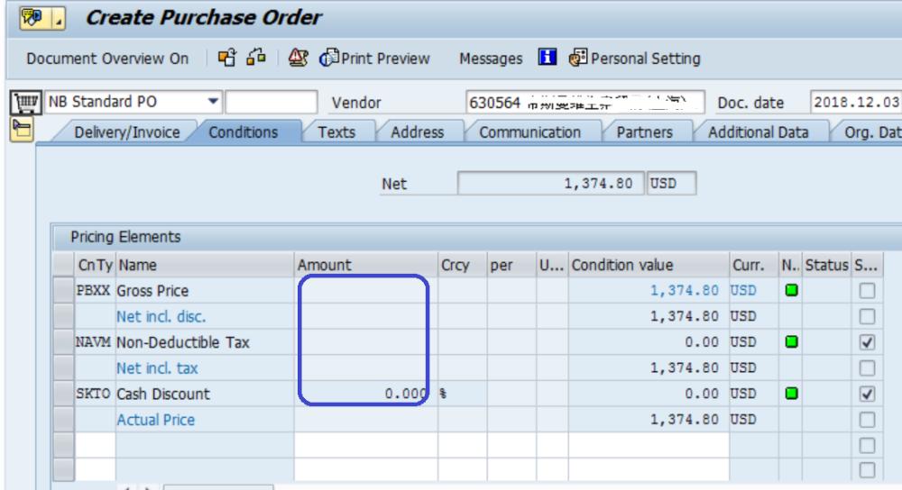 SAP MM 采购订单抬头数据里的Condition 图3