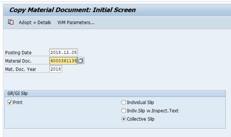 SAP MM 不常用事务代码之MBSL 图3
