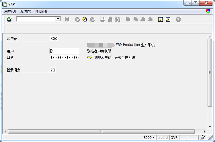 关于SAPGUI 自动登录 程序启动登录 节约SAP用户license