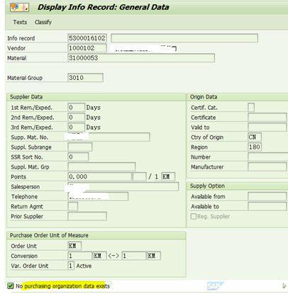 SAP MM ME57界面看到的供应源跟Source List主数据不一致? 图4
