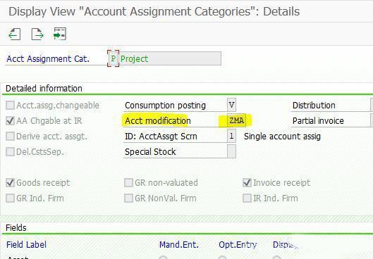 SAP采购订单科目分配类别P与Q解析 图8