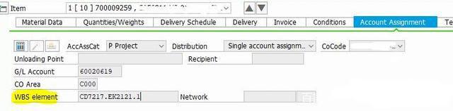 SAP采购订单科目分配类别P与Q解析 图3