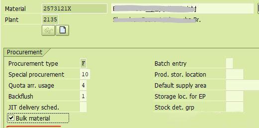 SAP 散装物料(Bulk material)的使用 图4