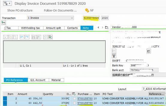 SAP中物料凭证和采购发票的对应关系 图3
