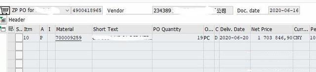 SAP采购订单科目分配类别P与Q解析 图2