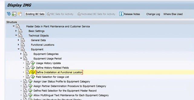 SAP PM 初级系列9 - 定义功能位置的安装  图1