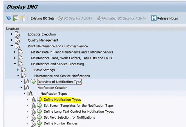 SAP PM 初级系列10 - 维护通知单相关的配置  图1