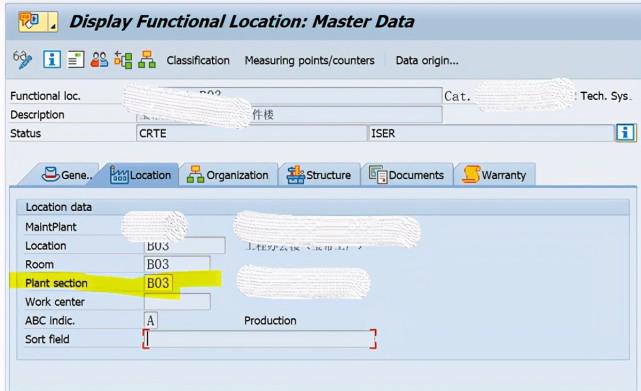 SAP PM 初级系列7 - 定义工厂区域 图4