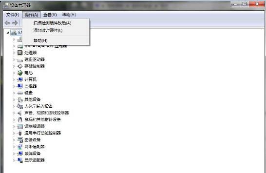 SAP License:SAP安装前添加虚拟网卡步骤 图3