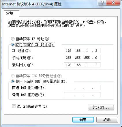 SAP License:SAP安装前添加虚拟网卡步骤 图11