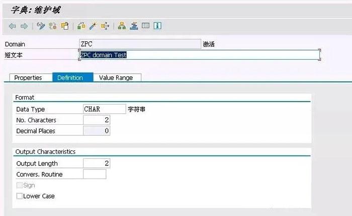 SAP License:SAP自定义权限对象 图1