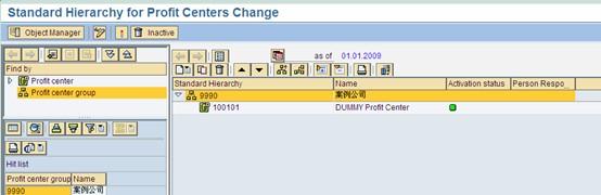 SAP License:CO十日谈-利润中心会计 图7