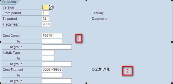 SAP License:CO第二夜-成本中心会计 图8