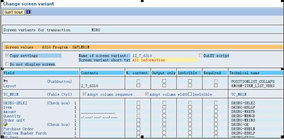SAP License:如何修改MIRO格式 图16
