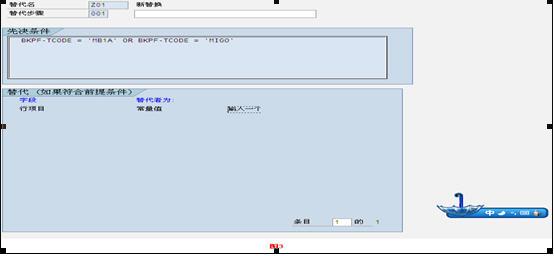 SAP License:SAP中的文本管理 图4