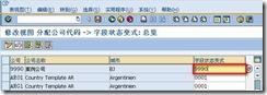 SAP自学指南:案例公司的SAP实现(二) 图4