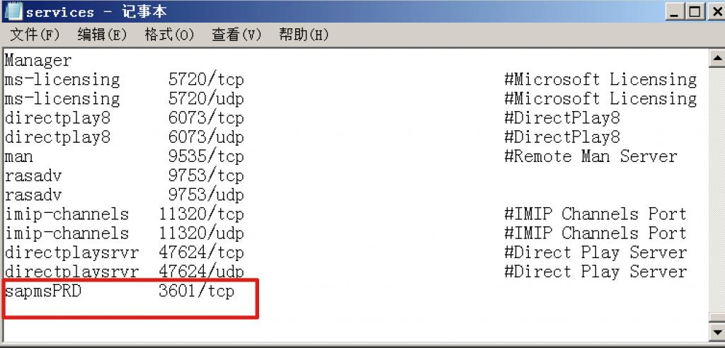 SAP License:SAP系统组登陆配置方法 图3
