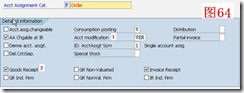 SAP License:简谈SAP软件与国产软件的几点区别 图47