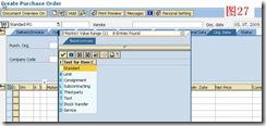 SAP License:简谈SAP软件与国产软件的几点区别 图33