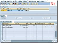 SAP License:简谈SAP软件与国产软件的几点区别 图11