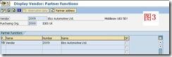 SAP License:简谈SAP软件与国产软件的几点区别 图5
