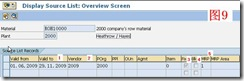 SAP License:简谈SAP软件与国产软件的几点区别 图14
