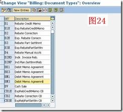 SAP License:对销售模块的几点认识 图26